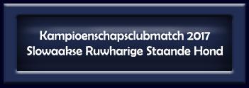 SRSH - Kampioenschapsclubmatch 2017